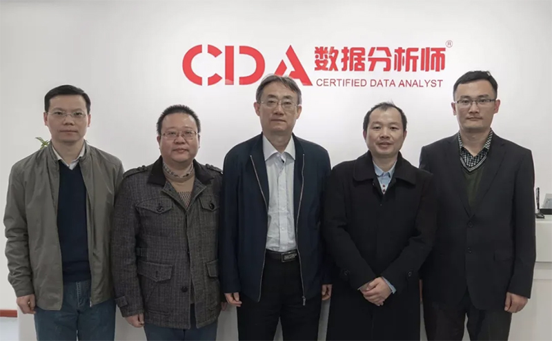 CDA data analyst and the School of Mathematical Sciences of Jinan University reached in-depth cooperation